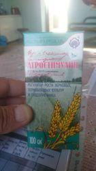 Эксирель-инсектицид (трипс)