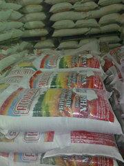 Продам оптом муку пшеничную