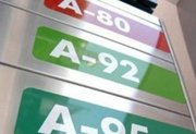 Бензин Регуляр 92,  Евро 5,  оптом с Российских НПЗ